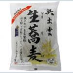 奥出雲生蕎麦3