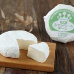 邑南チーズ(カマンベール)