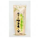 (旭養鶏)えごまマヨネーズ