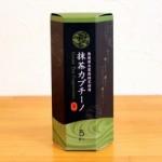 (桃翠園)抹茶カプチーノ