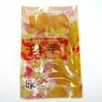 09_島根県産干し芋